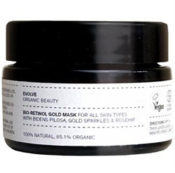 Evolve Beauty Bio-Retinol Gold Mask 30ml