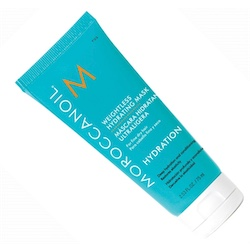 Moroccanoil Weightless Hydrating Mask 75ml